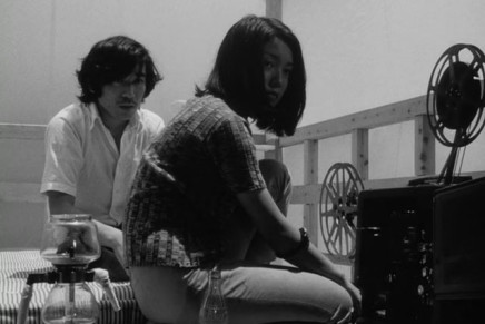 The Man Who Left His Will on Film (Oshima)