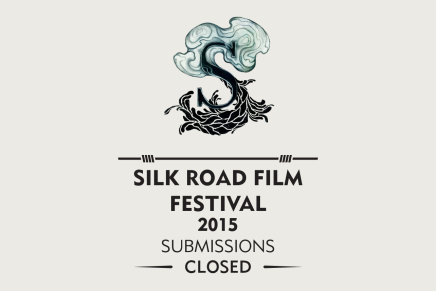 Submissions to SRFF 2015 are now closed